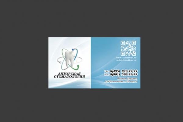 327CC31D34-FCC6-6E0E-4980-EA6A61082348.jpg